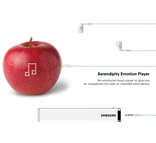 Serendipity Emotion Player by Kyuho Song