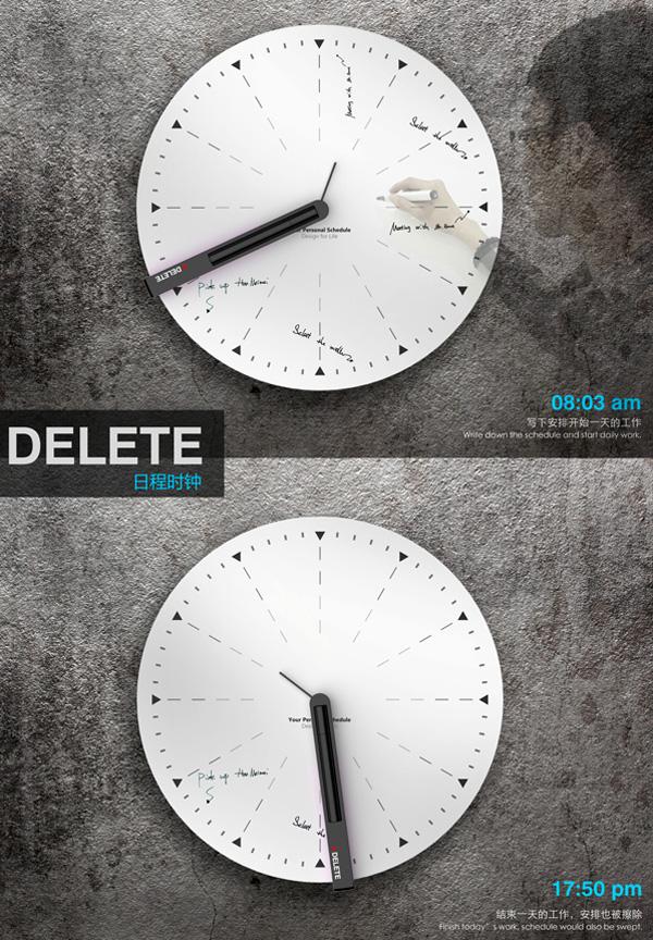 Delete Clock by Li Ke, Pang Sheng Li & Chen Yi Lin