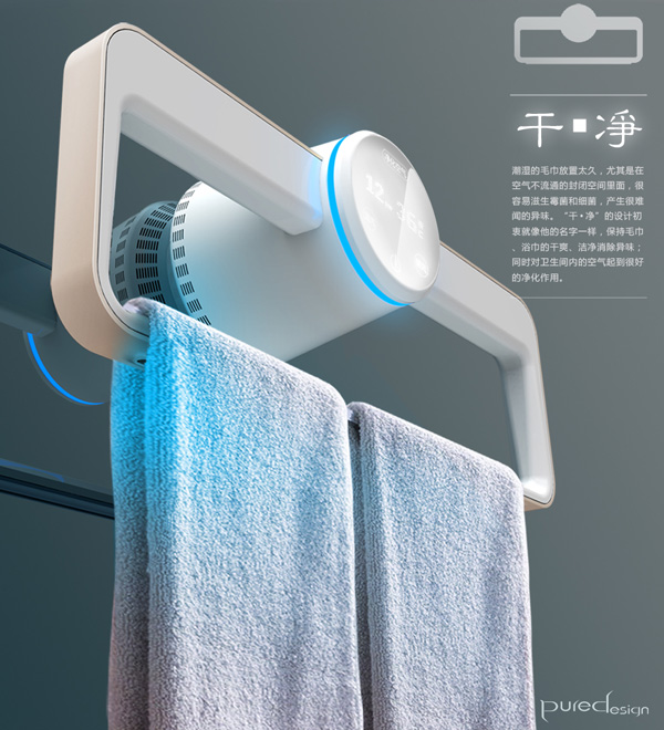 Dry Clean – Towel Dryer by puredesign