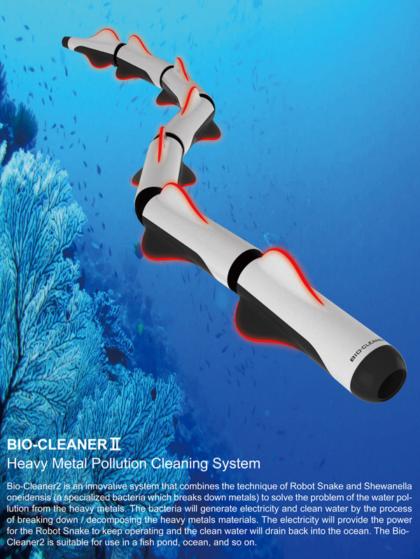 Bio-Cleaner 2 - Heavy Metal Pollution Cleaning System by Hsu Hsiang-Han, Wen Tzu-I, Wang Jhih-Jie & Luo Yih-Wenn