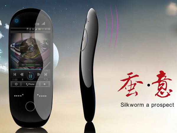 Bionic Silkworm Inspired Phone by Huang Lu, Chen Haiyan & Xiao W