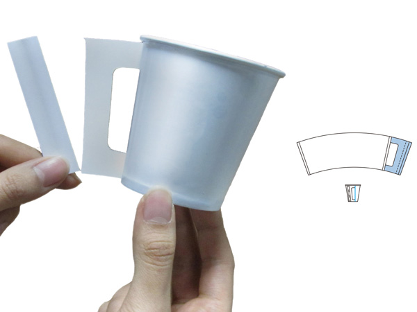 +4.5 Paper Cup by Hongseok Kim and Inhye Hwang