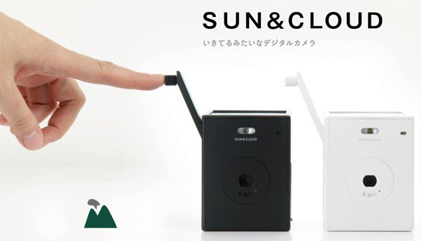 Sun and Cloud Self-Generating Digital Camera by Superheadz Japan Available on AC Gears
