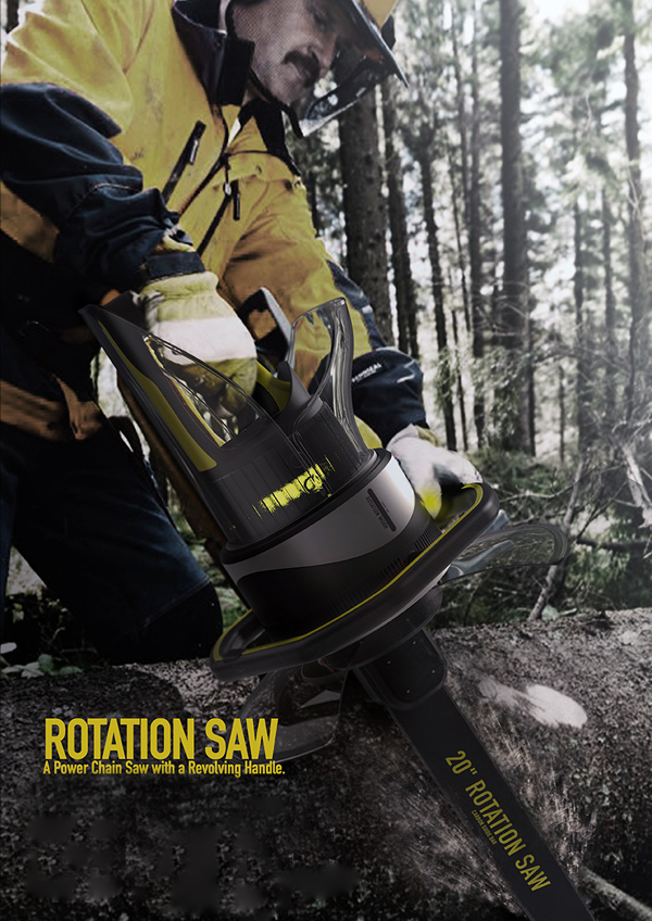 Rotation Saw by Hoyoung Lee