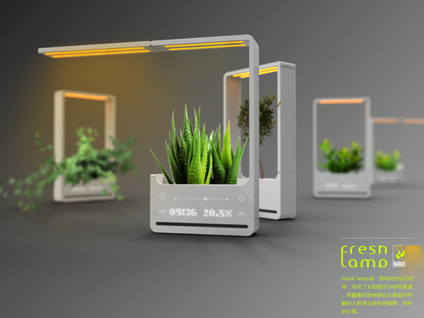Fresh-Lamp – LED Lamp and Flower Pot by Chun Jiang Yao
