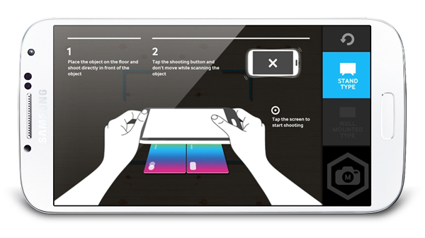 Smart TV AR Simulator for Samsung by Designfever