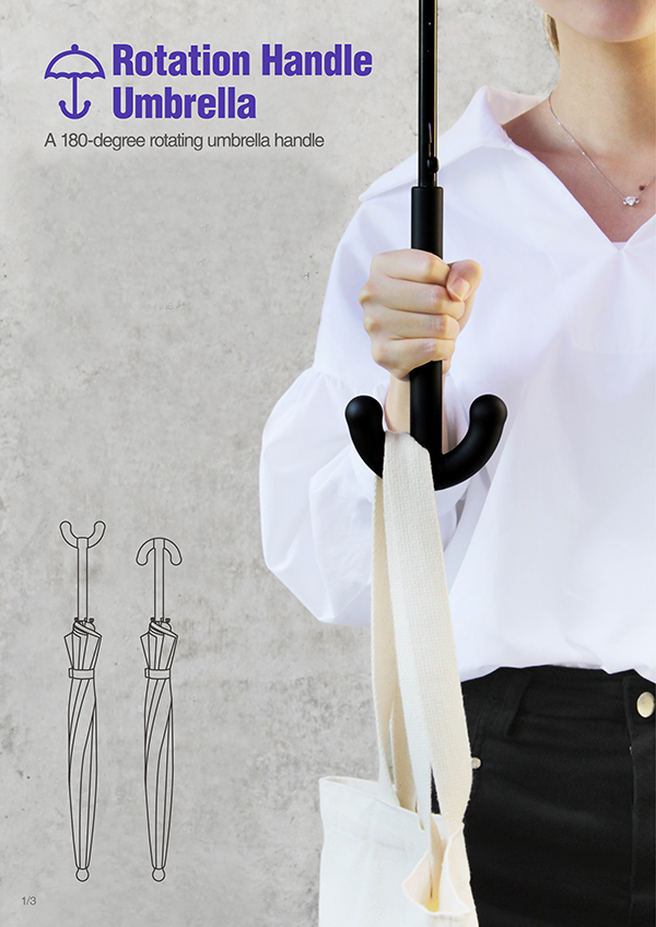 Rotation Handle Umbrella by Da Som Kim