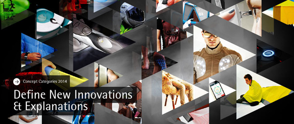 Red Dot Award: Design Concept 2014 Is Now Open