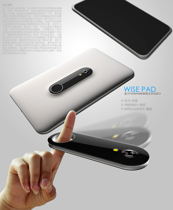 Wise Pad – Innovative Tablet With Detachable Charger and Phone by Geng Kaiqian