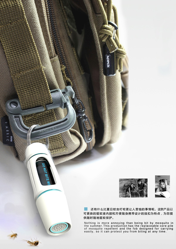 Portable Insect Repellent by Wang He Zhu & Wen Xuan