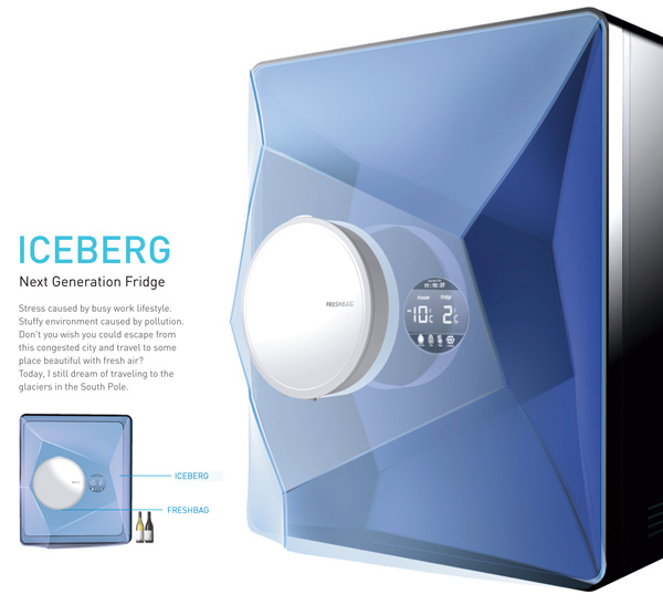 Iceberg Fridge by Byeong Soo Kim