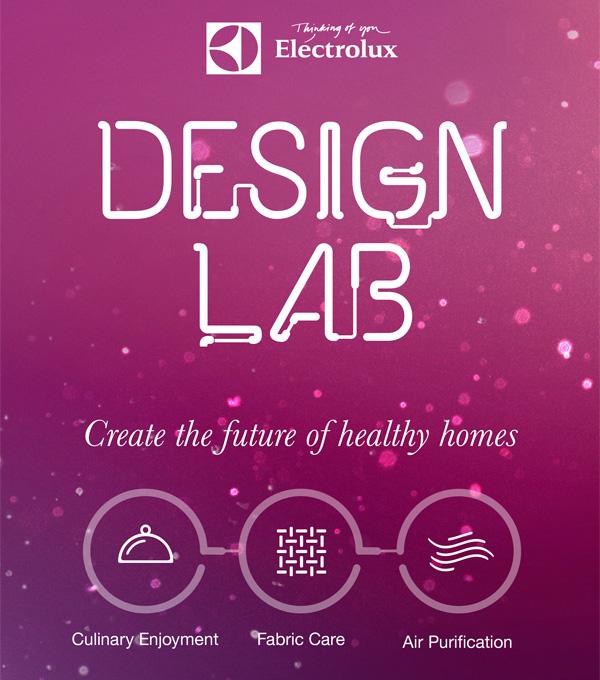 2014_designlab
