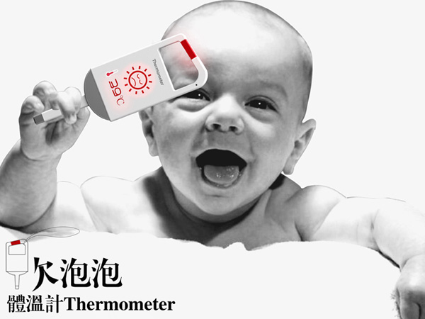 Baby Temperature Thermometer by Hsing Min and Xia Lou