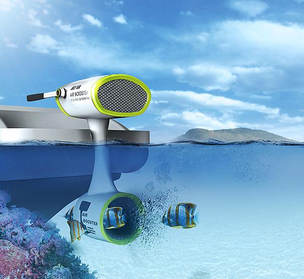 Air Booster – Boat Propeller by Gangyoon Chang, HoYeon Kim, Kiwon Lee & Jiman Lee