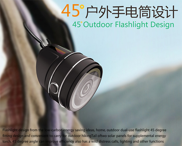 Outdoor Flashlight by Xu Jian