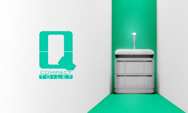 Bathroom Cube