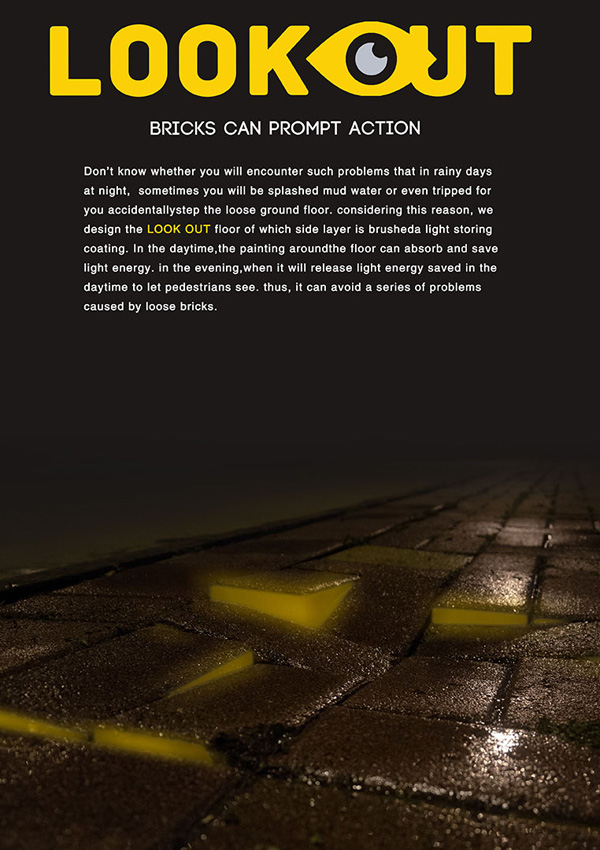 LOOK OUT – Illumine Coated Pavement Bricks by Wei Cai, YI Fan Meng & Hao Fang Liang