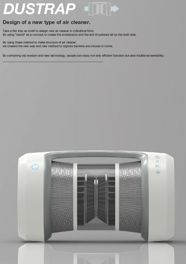 Dustrap - Air Cleaner by Kyumin Ha
