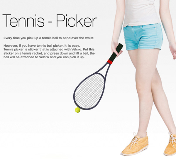 The Tennis Picker by Kim Seunghyun and Yu Yunjo