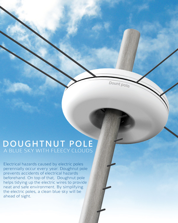 Doughnut Pole – Electricity Pole by Jun Young Park