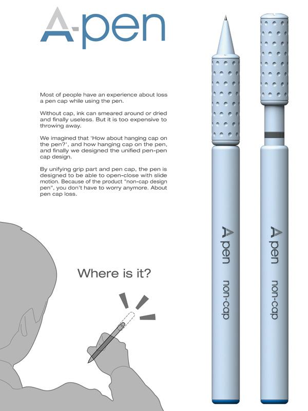 A-Pen – Pen and Cap Re-design by Seonghyun Kim and Yunjo Yu