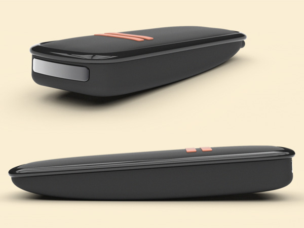 Street Scanner – Walking Aid For The Sight Impaired People by Ahha Design Group