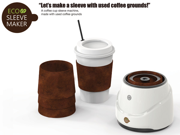 Eco Sleeve Maker – Coffee Cup Sleeve by Choi Seungho, Lime Hyunmook, Han Jiyu and Yeon Taekwon