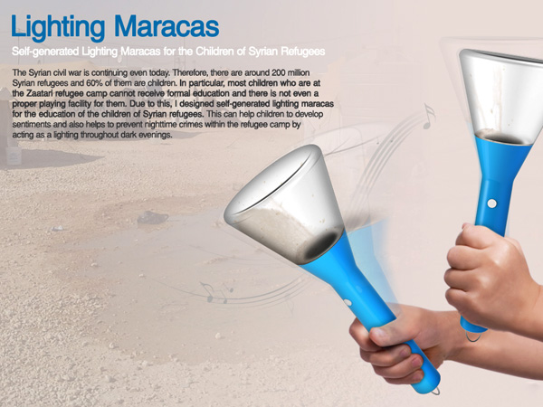 Lighting Maracas - Self-generated Lighting Maracas for the Children of Syrian Refugees by Jin Won Heo & Chang Man Son