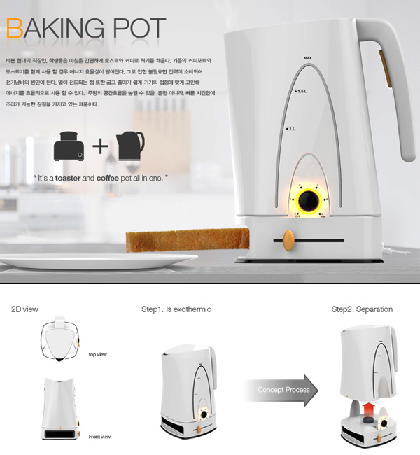 Baking Pot - Toast and Coffee Pot Combo by Won Kang , Hyo Kang & Min Kyu