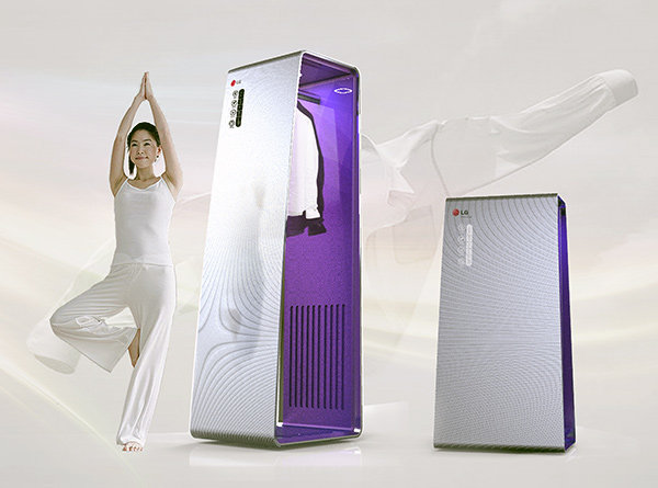 YOGA - Intelligent Clothes Dryer by Xiang Yu