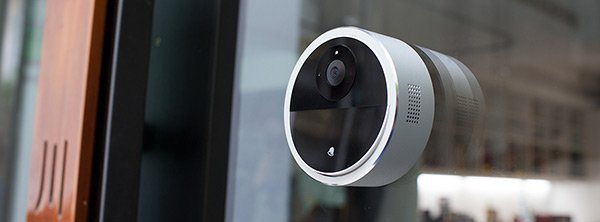 DefenDoor - Security Camera by Glate