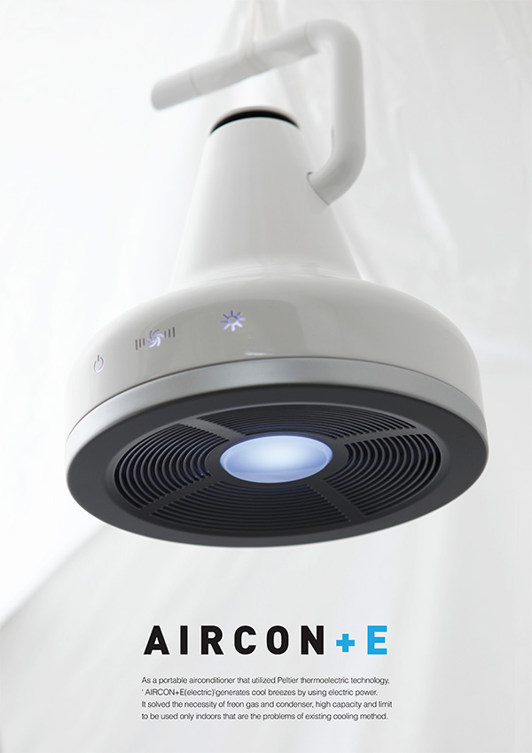 Aircon+E – Portable Air-conditioner by Stella Baek, Mingyeong Baek, Hyunju Park, Mi Jang and Jimin Lee