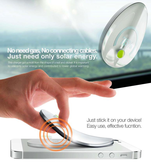 A Charger Looks Like A Leaf – Portable Solar Charger for Mobile Phones by Hyosang Pak and Dongseong Jeong