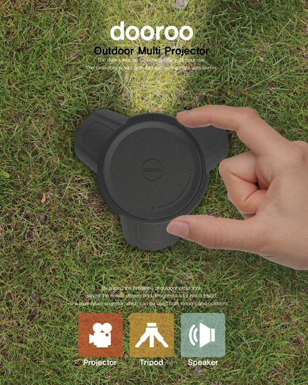 Dooroo – Outdoor Projector by Daegun Kim