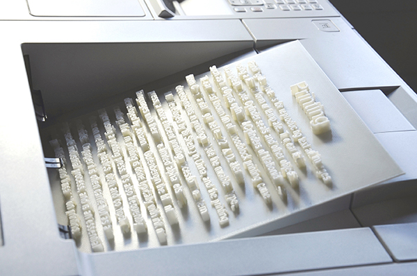 Textscape - 3D Printed Text by Hongtao Zhou