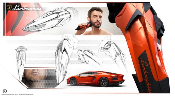 Lamborghini Electric Shaver Concept by Marko Petrovic