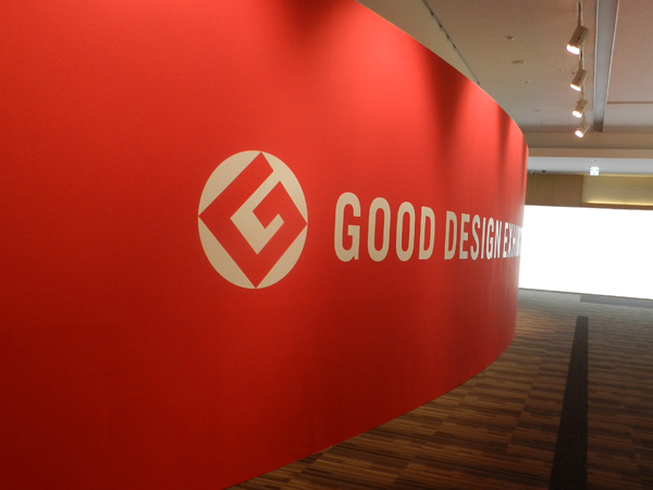 "The ""Good"" in Good Design Award"
