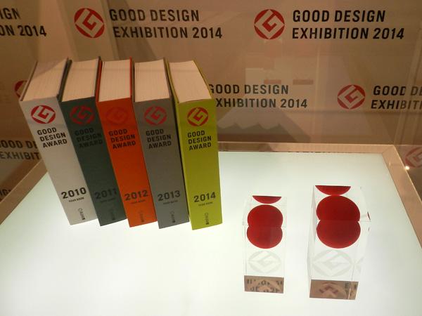 "The ""Good"" in Good Design Award - image good_design_awards96 on http://bestdesignews.com"