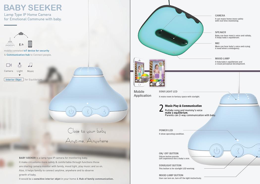 baby_seeker2