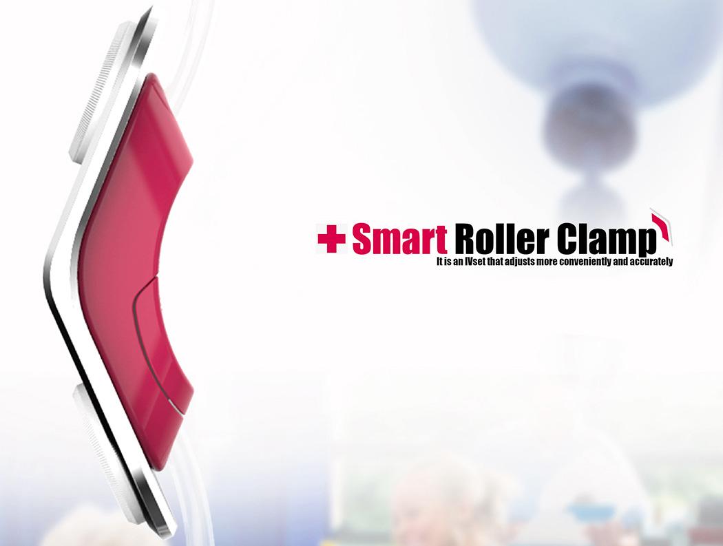 smart_roller