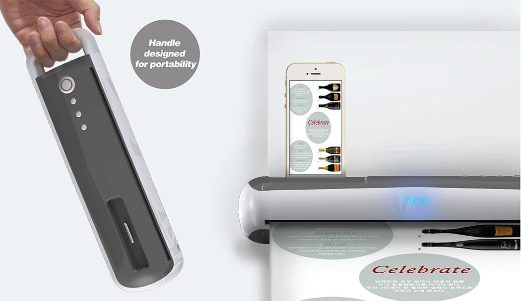 smart_printer4