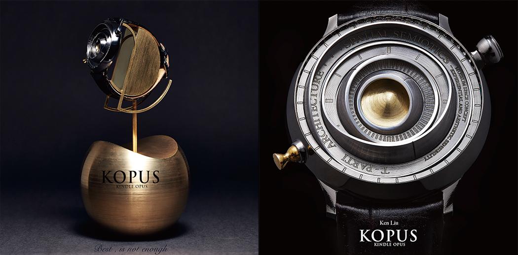 kopus_01