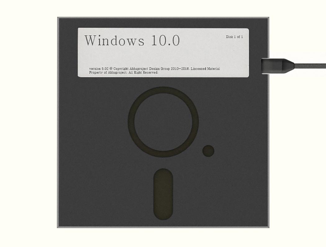 1tb_diskette_1