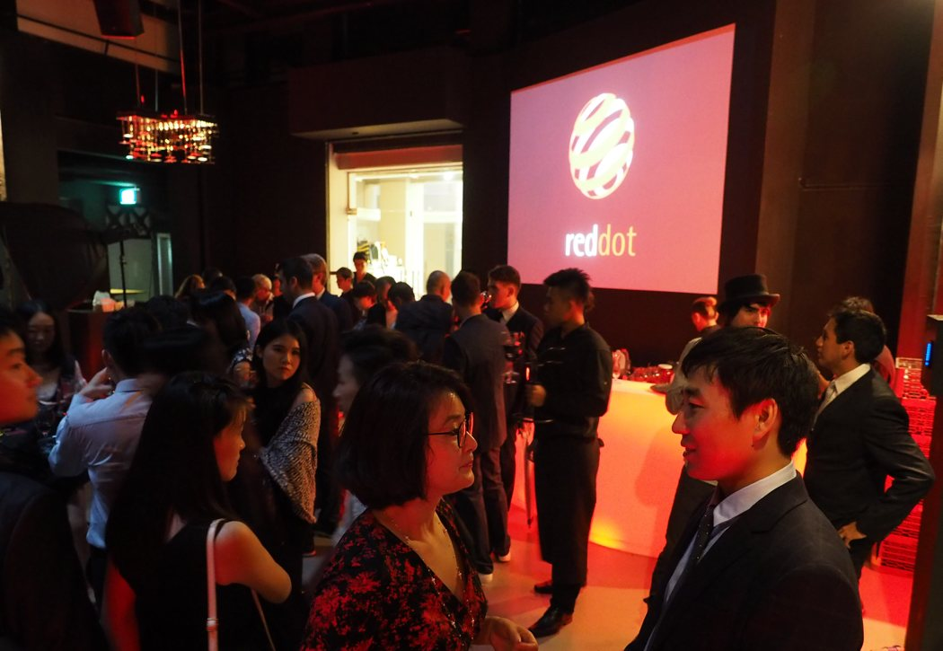 2015_reddot_ceremony1