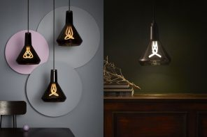 Design Deal of the Weekend – Plumen