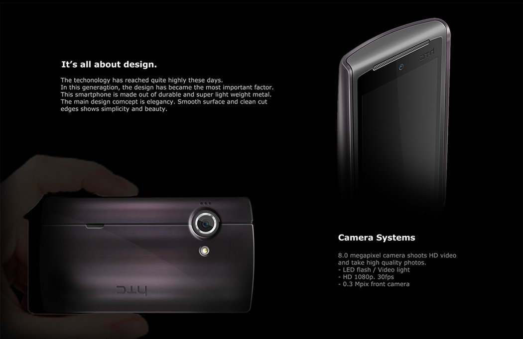 htc_one_concept_3
