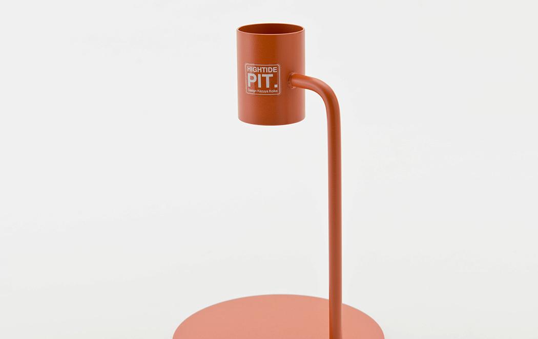 pit_05