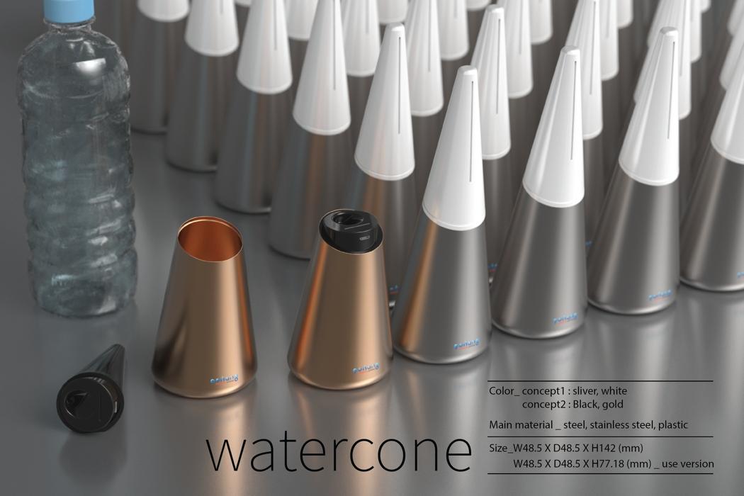 watercone4