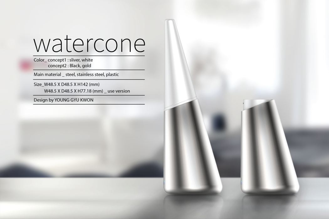 watercone5
