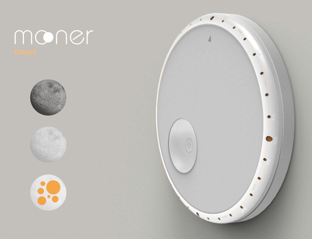mooner2